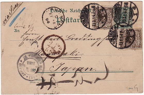 GERMANY-JAPAN [STATIONARY]
