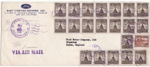 PHILIPPINE Is-GB [POSTAGE DUE/FORD MOTORS]