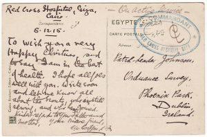 EGYPT-UK [HOSPITAL]
