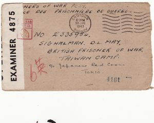 GB-TAIWAN [WW2 POW MAIL]