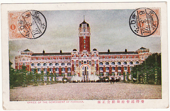 [11700]  TAIWAN-HOLLAND [WW1 CENSORED-JAPAN OCCUPATION]  1917(Mar 27)