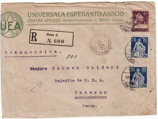 SWITZERLAND-PERSIA [WW1-ESPERANTO-CENSORED]