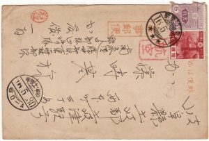 INDO-CHINE-JAPAN [WW2-JAPANESE OCCUPATION-AIRMAIL]