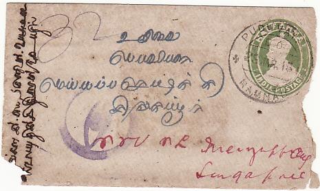 INDIA-MALAYA [WW1-SINGAPORE CENSOR]