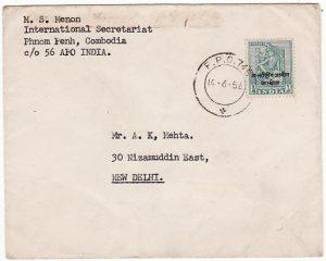 CAMBODIA-INDIA [INTERNATIONAL COMMISSION TO INDO-CHINE]