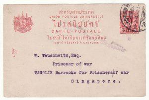 1904..BRITISH SOMALILAND - GB..1904 SOMALILAND FIELD FORCE...
