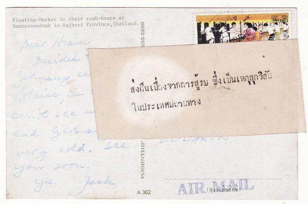 1984  THAILAND - LEBANON ..MILITARY SLOGAN CANCEL & RTS...