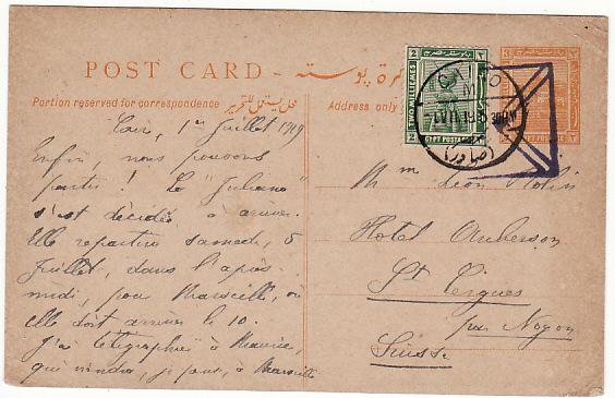 EGYPT-SWITZERLAND [WW1 STATIONARY]