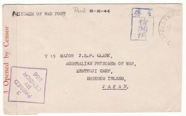 1942 1943 1944 1945..AUSTRALIA - JAPAN…WW2 POW