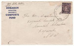 1945..NORTH BORNEO -AUSTRALIA…