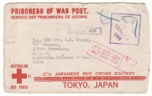 1943  AUSTRALIA - TIMOR - N.E.I....WW2 SPARROW FORCE POW taken on TIMOR...