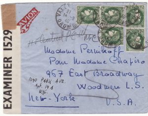 1940 FRANCE - USA…WW2 CENSORED AIRMAIL & FORWARDED…