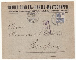 1918  NED EAST INDIES - HONG KONG…WW1 CENSORSHIP..