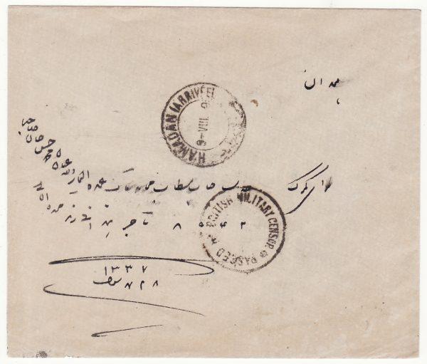 1919  PERSIA…1919 BRITISH MILITARY CENSORSHIP..
