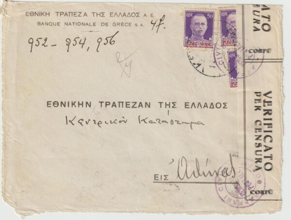 c1943  CORFU…WW2 ITALIAN OCCUPATION..