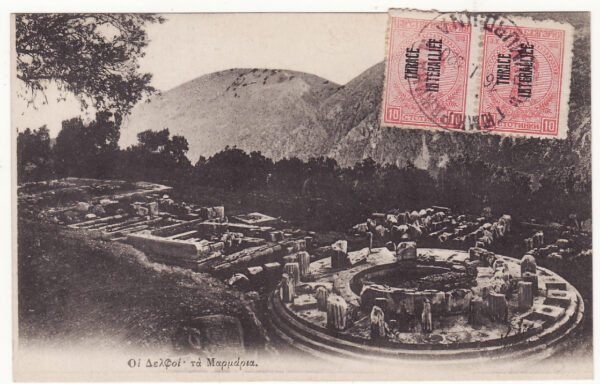 1920  GREECE…ALLIED OCCUPATION of WESTERN THRACE…