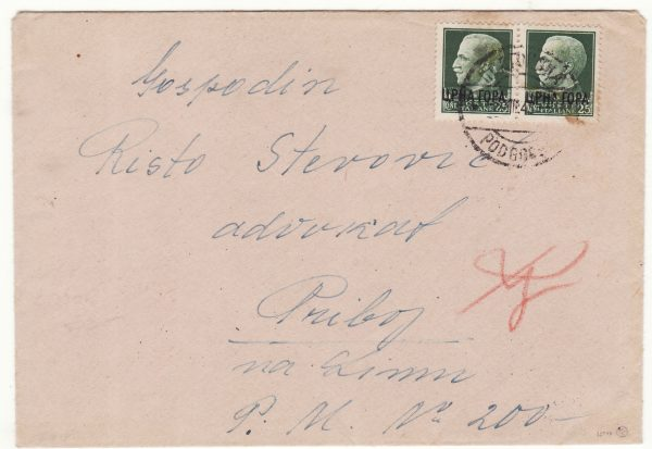 1943  ITALY…WW2 OCCUPATION MONTENEGRO to SERBIA..