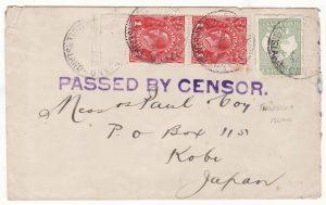 1915..AUSTRALIA - JAPAN…WW1 THURSDAY ISLAND..
