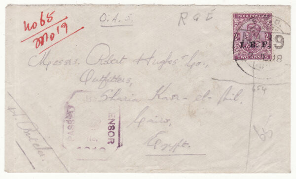1918  TRANSJORDAN - EGYPT..WW1 INDIAN FORCES..