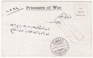 1916 EGYPT - TURKEY…WW1 TURKISH POW…
