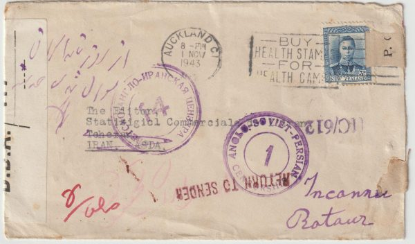 1943  NEW ZEALAND - IRAN…WW2 RETURN TO SENDER & INDIAN DLO