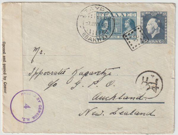 1940  GREECE - NEW ZEALAND…WW2 CENSORED POSTAL STATIONARY…