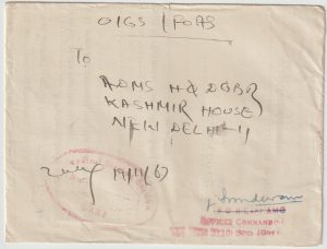 1967  BHUTAN - INDIA … 1967 MILITARY using IMPROVISED ENVELOPE…
