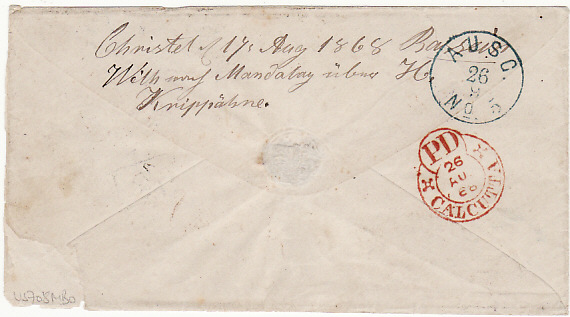 [13658]  BURMA-GERMANY [INDIA USED IN BURMA]  1868(Aug 17)