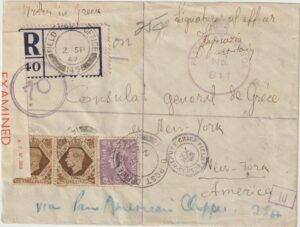 1942   EGYPT/PALESTINE - USA…1942 REISTERED CENSORED AIRMAIL to GREEK CONSULATE…