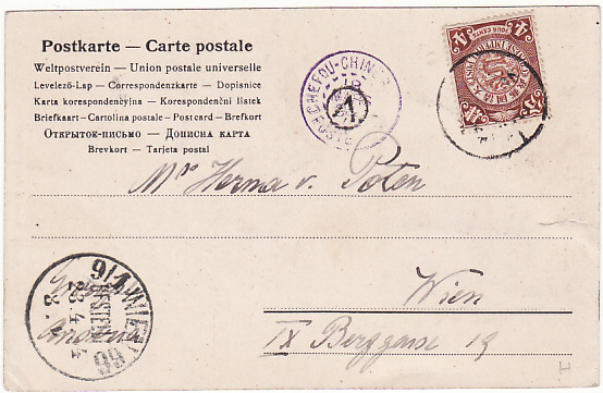 [13554]  CHINA-AUSTRIA [FRENCH P.O. In CHINA]  1904(Mar 18)