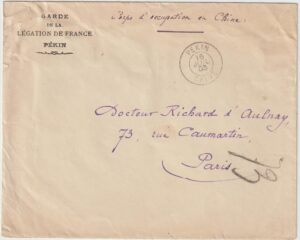1903  CHINA - FRANCE …FRENCH OCCUPATION FORCES..FRENCH LEGATION..