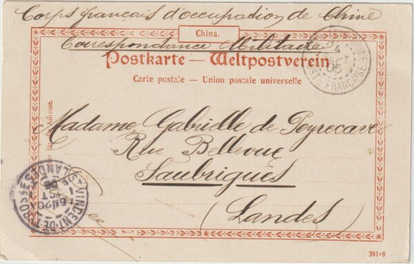 1905 Postal History, China to France, French Occupation Forces