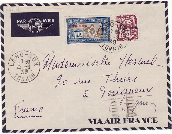 [13610]  CHINA-FRANCE [KWANG-CHOW FRENCH POST OFFICE in CHINA by AIRMAIL]  1939(Jun 22)