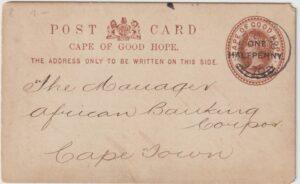 1898  SOUTH AFRICA...C.O.G.H...