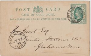 1895  SOUTH AFRICA….C.O.G.H…ADELAIDE - GRAHAMSTOWN…