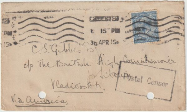 1915  GREAT BRITAIN - RUSSIA…BRITISH HIGH COMMISSIONER for SIBERIA…