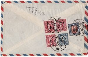 CHINA-GB [AIRMAIL VIA CALCUTTA or HONG KONG]