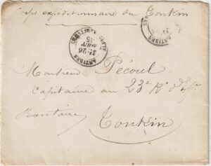 1885  FRANCE - INDO CHINE..CORPS EXPEDITIONAIRE du TONKIN