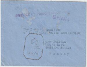 1943  INDIA...INTERNMENT CAMP DEHRA DUN