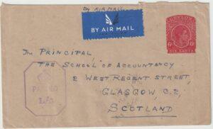 1942  CEYLON -GB..WW2 UPRATED POSTAL STATIONARY ENVELOPE…