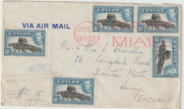 1944 CEYLON - GB...WW2 NAVAL ESTABLISHMENT No 23…