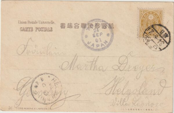 1901..JAPAN - HELIGOLAND..