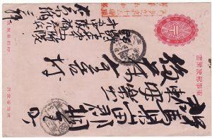 MANCHURIA-JAPAN [RUSSO-JAPANESE WAR BATTLE of MUKDEN]