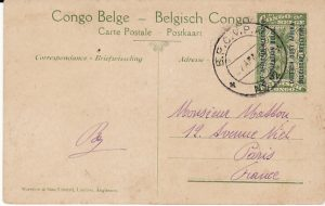 GERMAN EAST AFRICA-FRANCE [WW1 BELGIAN FORCES EAST AFRICAN CAMPAIGN]
