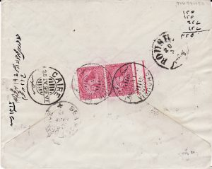 EGYPT-PERSIA [WITH LETTER-SEA POST OFFICE]