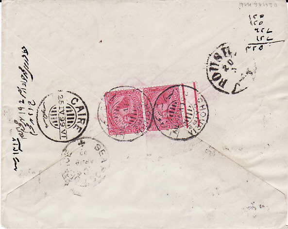 [12313]  EGYPT-PERSIA [WITH LETTER-SEA POST OFFICE]  1899(Apr 25)