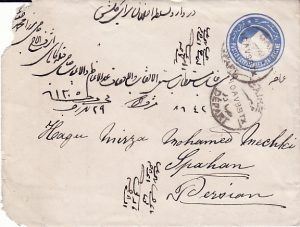 EGYPT-PERSIA [POSTAL STATIONARY-SEA POST OFFICE]