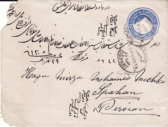 [12311]  EGYPT-PERSIA [POSTAL STATIONARY-SEA POST OFFICE]  1888(Apr 10)