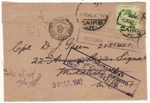 EGYPT [WW2 UNTRACEABLE..RETURN TO SENDER]