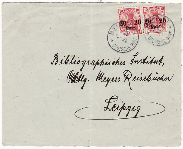 [13203]  SYRIA-GERMANY [GERMAN POST OFFICE in BEIRUT]   1912(Dec 2)
